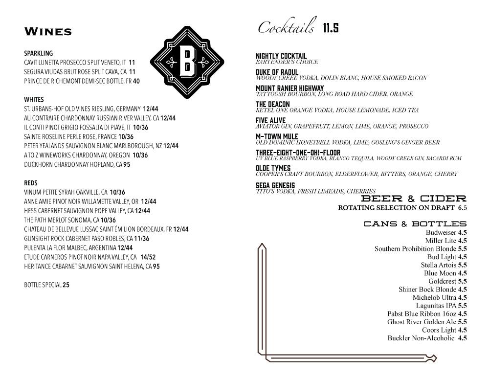 BOB-Drink-Menu-6.26.17